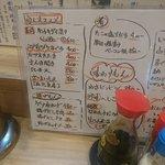 初かすみ酒房 - 料理写真:
