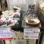 木村屋 谷口商店 - 店内