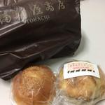 十勝ファーマーズベーカリー ムギオト - ジンギスカンパンとつぶあんパン