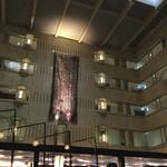 京都センチュリーホテル - ホテル