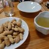 蟹家大院 - 料理写真:落花生