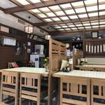 橋本屋 - 店内