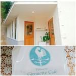 Girouette Cafe - お店の外観。トレードマークが袋にプリント。