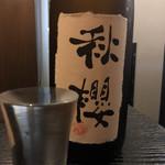 にほん酒処 翁 -