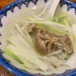 味太助 - テールスープ
