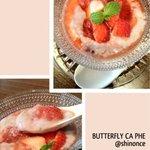 バタフライ カフェ - 苺とココナッツミルクの冷たいチェー
