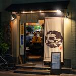 赤鶏炭焼 大安 - 2019.9 店舗外観
