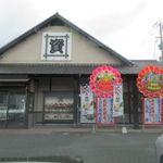 資さんうどん - 福岡を代表するうどんチェーン店「資さんうどん」の徳吉店です。