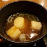 ストックトン - 味噌汁!