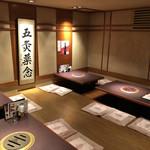 四季の家 - 内観(座敷)