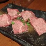 石岡ホルモン - 料理写真:上タン塩¥1,458