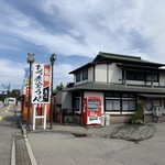 115424089 - 外観    北陸道 富山I.Cを富山市街地方向へ向かった国道41号線沿いにあります。