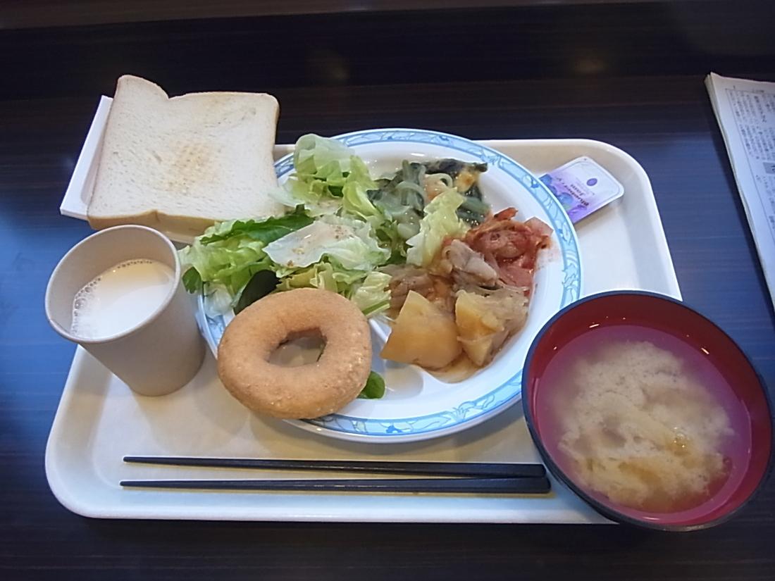 スーパーホテル 小山 name=