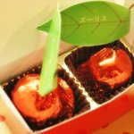 カイザーケルン - チョコレートボンボン 2個577円(税込)http://tottori-ichi.jp/kaiza-kerun/item.php?pi=937677479