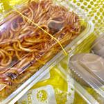 シャルマン - ナポリタン100円 味付け玉子100円