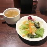 いきなり!ステーキ - セットのサラダとスープ
