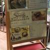 シナジー - 料理写真:看板