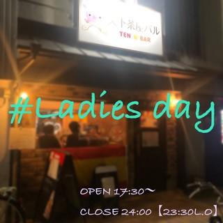 10月の木曜日限定!レディースDAY❤️飲み放題→999円。