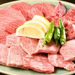和牛焼肉 えん - 赤身