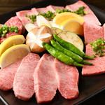 和牛焼肉 えん - 特選肉