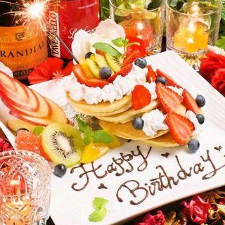 誕生日記念日サービスあり♪
