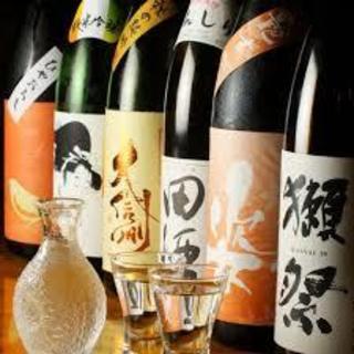 生ビール&ハイボールが199円~、日本酒は350円〜