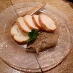 Kichiri - レバームース