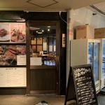 115442990 - お肉にするか お魚にするか かのう天王寺店