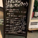 115442991 - お肉にするか お魚にするか かのう天王寺店