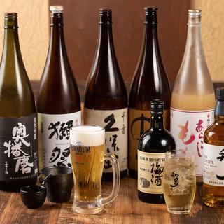 兵庫の地酒と獺祭飲み放題4,000円~