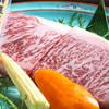 ほんまもん - 料理写真:特選黒毛和牛サーロイン