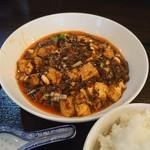 115450230 - 麻婆豆腐定食