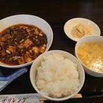 115450232 - 麻婆豆腐定食