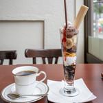 ミステリーカフェ 謎屋珈琲店 - 甘美なる死
