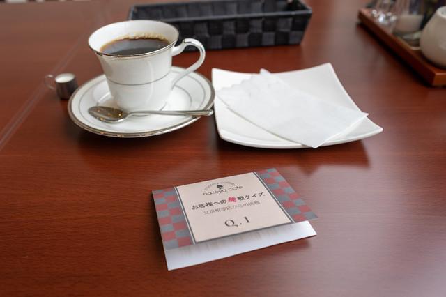 東京コーヒー 10回クイズ