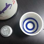 セラ真澄 - 9月9日発売『純米吟醸 ひやおろし』~ひと夏寝かせた秋の酒~ 1,944円(8%税込)