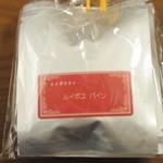 こだわり専門店 紅茶屋さん - ルイボスパイン(ティーパック)
