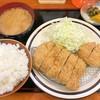 克芳 - 料理写真:チキンカツ定食(大盛ご飯) + 一口ヒレカツ