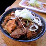 クシヤキ酒場ヤリキ - 定番! 牛の煮込み(450円)