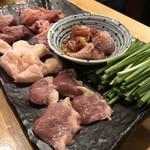 宮崎鶏焼 とさか  -