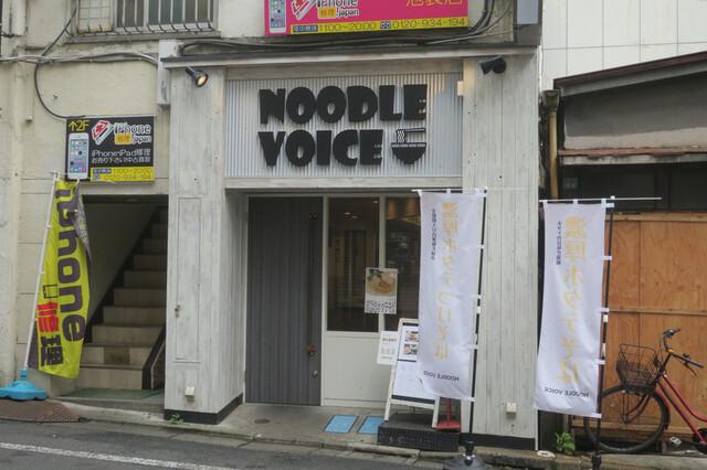 NOODLE VOICE>