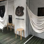 マヒカマノ - 外観写真: