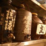 沖縄酒場SABANI - 甕出し古酒