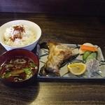 あぶさん - カンパチカマ定食(850円)