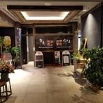 富士屋 グリル バー - エレベーターホールから店内の入口