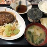月日亭 - ハンバーグ定食