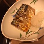 やよい軒 - 焼き魚
