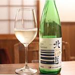 ワイン蔵バンカン -
