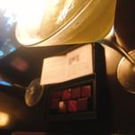XEX ATAGO GREEN HILLS / The BAR - その他写真: