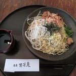 香草庵 - ぶっかけ 980円